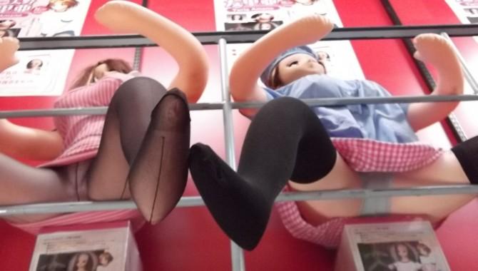 Célibataire, j'ai envie de me payer une poupée gonflable